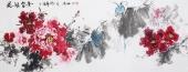 一级美术师王凌风 六尺横幅《花开富贵》