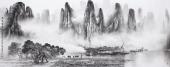 【已售】广西美协莫桂明写意山水画 小六尺横幅《万峰叠崔影百里》