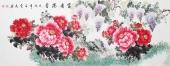 安徽美协云志小六尺横幅牡丹《富贵满堂》