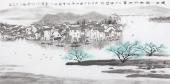 北京美协张春奇四尺横幅山水《皖南小镇》