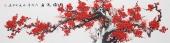 广西美协周翁弟六尺对开梅花《红梅迎春》