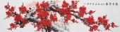 广西美协周翁弟六尺对开梅花《铁骨争春》