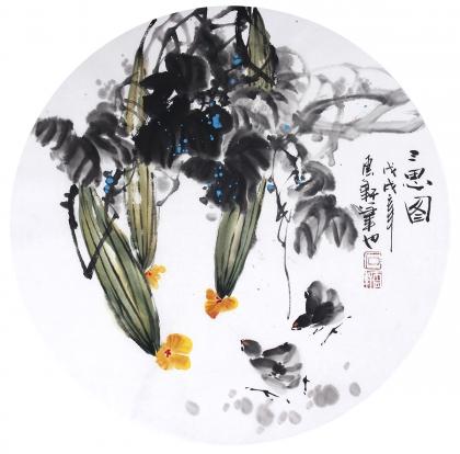 花鸟名家石云轩写意圆面《三思图》