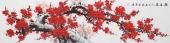 广西美协周翁弟六尺对开梅花《报春图》