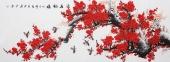 广西美协周翁弟小六尺横幅梅花《迎春纳福》