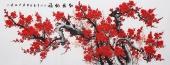 广西美协周翁弟小六尺横幅梅花《红梅纳福》