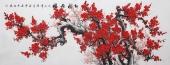 广西美协周翁弟小六尺横幅梅花《红梅报福》