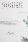 一级美术师山水名家张福民四尺横幅山水