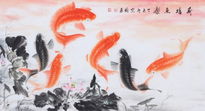 一级美术师花鸟名家董宗周三尺横幅九鱼图《荷塘鱼乐》