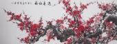 广西美协周翁弟六尺横幅梅花《迎春纳福》