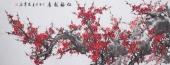 广西美协周翁弟六尺横幅梅花《红梅报喜》