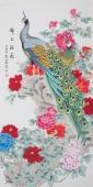河南美协刘志高四尺竖幅工笔孔雀《锦上添花》