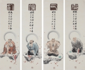 著名人物画家石慵四条屏《克己复礼》