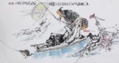 江苏省美协会员李傅宇三尺横幅人物画《渔乐图》