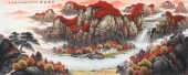 广西美协张哲礼六尺国画精品《宝地生金》