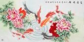中央美协刘志高精品工笔牡丹鱼《富贵有余》