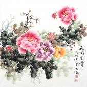 安徽花鸟名家云志四尺斗方国画牡丹《花开富贵》