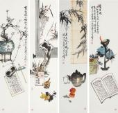 河北美协王学增 写意花鸟四条屏《读书图》