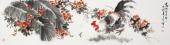 河北美协王学增 写意花鸟六尺对开《春风送吉祥》