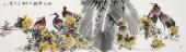 河北美协王学增 写意花鸟六尺对开《秋江梅鹤》