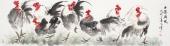河北美协王学增 写意花鸟六尺对开《五德雄风》