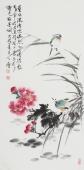 河北美协王学增 三尺写意花鸟《画预流传岂偶然》