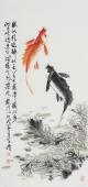 河北美协王学增 三尺写意花鸟《双鱼图》