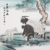 安徽美协云志四尺斗方国画《三羊开泰》