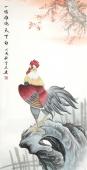 安徽美协云志四尺国画《一唱雄鸡天下白》