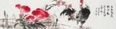 广西美协石云轩四尺对开写意国画《笑看篱边鸡冠花》