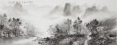 云浩 写意水墨山水《山烟涵树色》 广西美术家协会会员