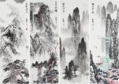 张春奇 写意山水《山水四条屏》 徐悲鸿纪念馆艺术中心理事