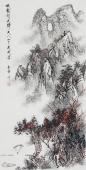 张春奇 三尺写意山水《蛟龙从天降》 徐悲鸿纪念馆艺术中心理事