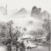 云浩 写意水墨山水《白云峰外翠崖偏》 广西美术家协会会员