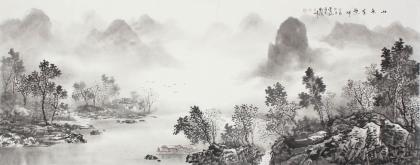 云浩 写意水墨山水《山色有无中》 广西美术家协会会员