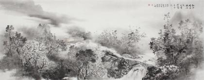 云浩 写意水墨山水《纵使晴明无雨色 如云深处亦粘衣》 广西美术家协会会员