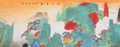许景同 六尺重彩国画山水《江山多娇》 广西美术家协会会员