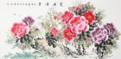 云志 四尺写意牡丹《富贵满堂》 安徽美术家协会会员
