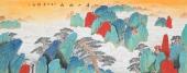 许景同 六尺重彩国画山水《溪山幽居》 广西美术家协会会员