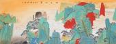 许景同 六尺重彩国画山水《江山如画》广西美术家协会会员