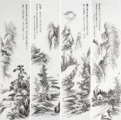 张春奇写意精品四条屏山水画 徐悲鸿纪念馆艺术中心理事