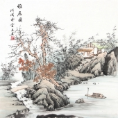 安徽美协云志四尺斗方写意山水画《雅居图》