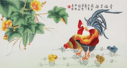 北京中央美院凌雪三尺横幅工笔画《幸福吉祥》