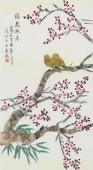 北京中央美院凌雪三尺竖幅工笔画《梅花报春》