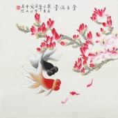 北京中央美院凌雪四尺斗方工笔画《金玉满堂》