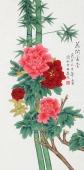 北京中央美院凌雪三尺横竖幅工笔画《花开富贵》