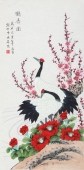 北京中央美院凌雪三尺横竖幅工笔画《鹤寿图》
