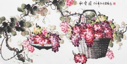 【已售】赵君梅四尺横幅国画葡萄《秋实图》